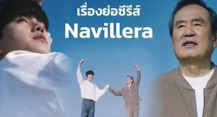 Navillera on dramacool1.org