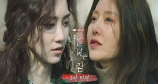 Reflection of You (2021) On dramacool1.org